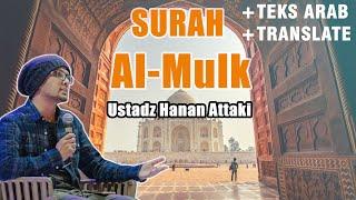 Download Lagu Surah Al Mulk - Ust. Hanan Attaki mp3