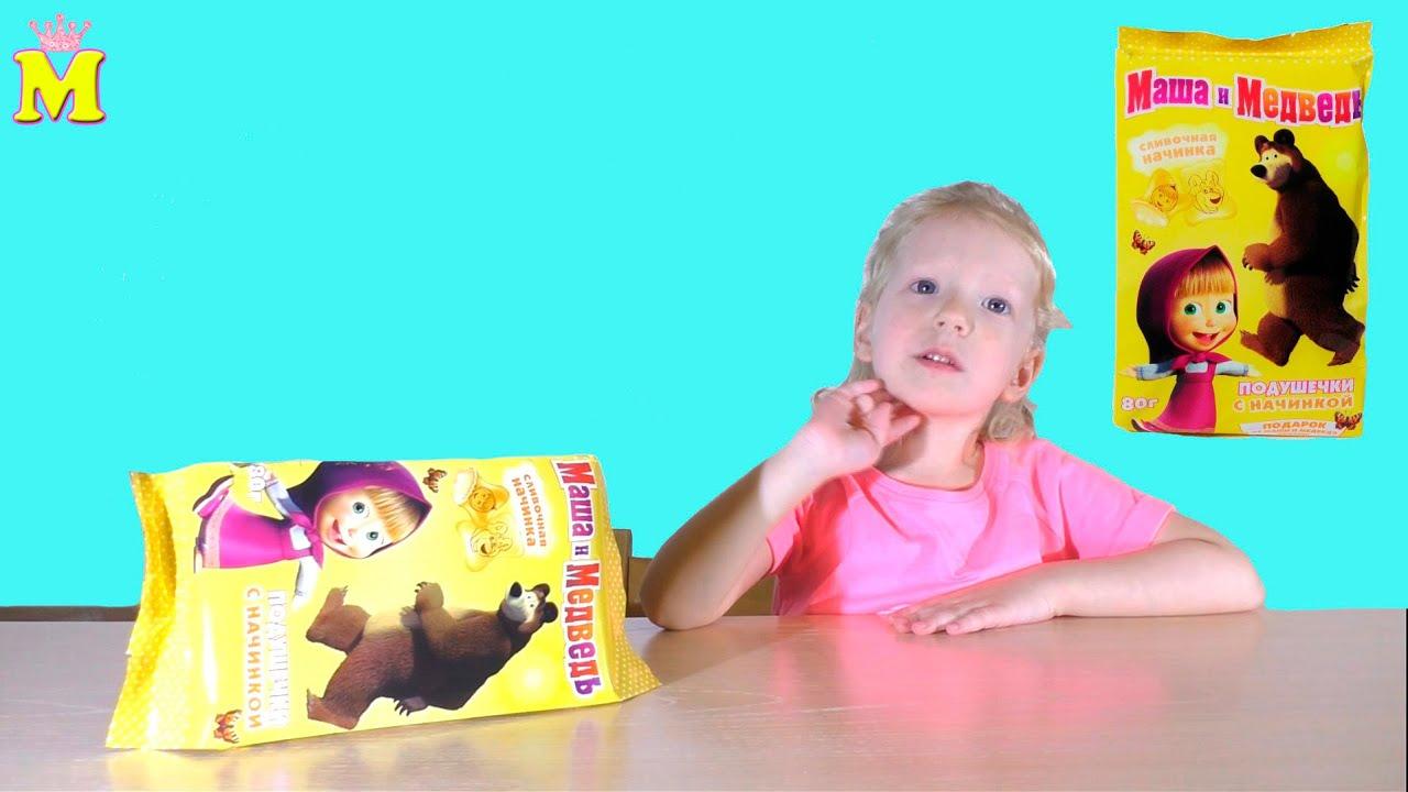 Печенье: Маша и медведь сливочная начинка, пробуем печенье от Маши и медведя