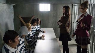 裏生徒会に脱獄がバレて、キヨシは退学処分を下され、他の男子4人は連帯...