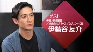番組キュレーターの津田大介氏が、様々なジャンルの先端で新世界を切り...