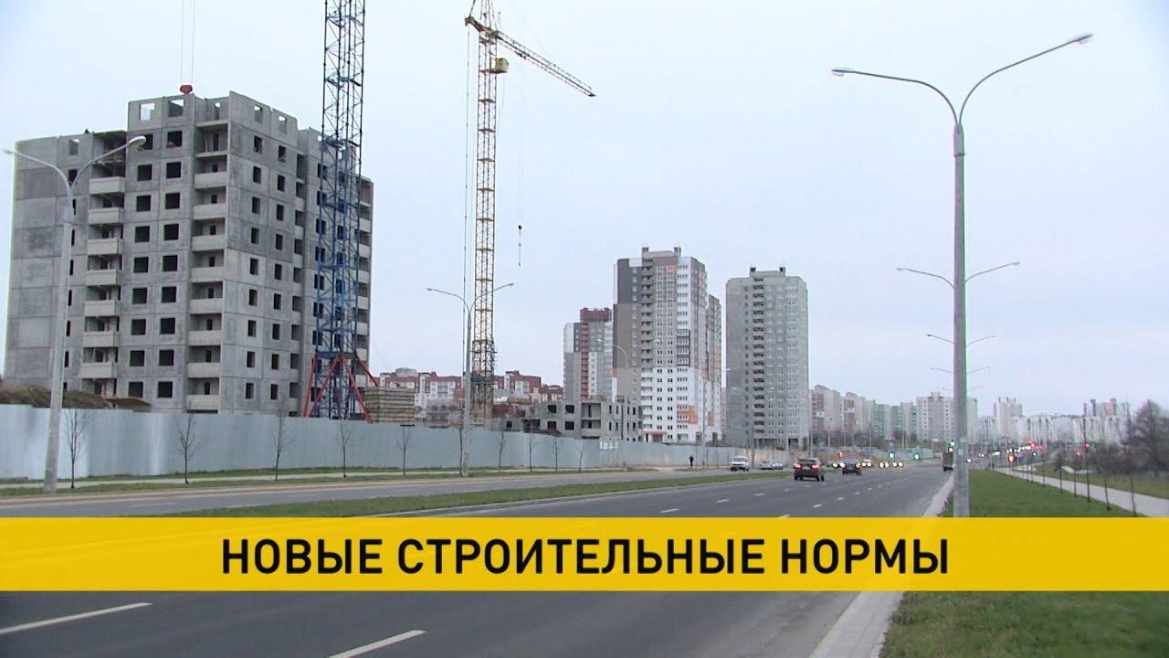 Лифты в трехэтажках и безбарьерная среда: новые нормы жилищного строительства