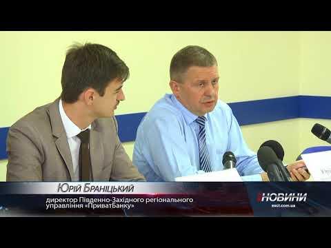 Телеканал Ексклюзив: У Хмельницькому запрацював сервіс онлайн-платежів за комуналку