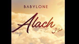 BABYLONE Alach Lyrics Video 2018 بابيلون علاش جديد