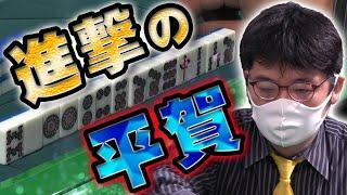 チャンネル登録お願いします!☆ http://u0u0.net/bKWa 「第45期最高位戦A1リーグ第3節a卓」よりピックアップ! 最高位戦日本プロ麻雀協会の頂点を決めるリーグ戦。