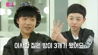 [K팝스타콘서트] 보이프렌드 셀프인터뷰