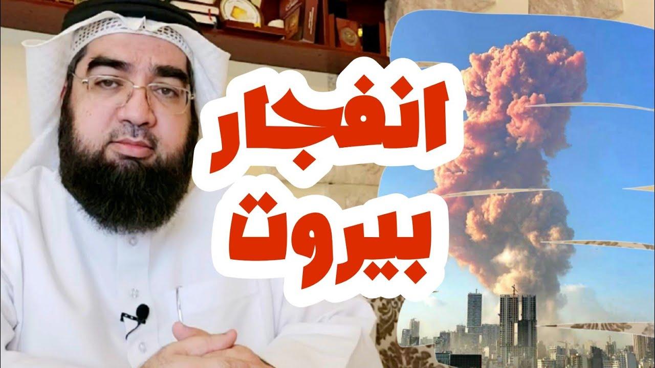 اللهم احفظ لبنان وأهلها!! 🇱🇧