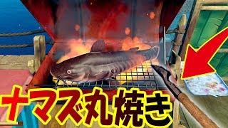 超巨大ナマズを丸焼きにして食べちゃう!! 溶鉱炉で鉄を造ったらイカダ生活超近代化!! 手造りイカダでサメサバイバル - Raft 実況プレイ #4