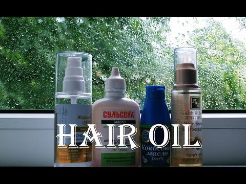 Масла для волос: Dr. Sante, Сульсена, Кокосовое масло, Hair Serum Moroccan Oil