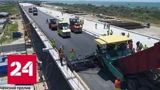 Крым станет доступнее: в 2018 году запустят Керченский мост и новый терминал аэропорта