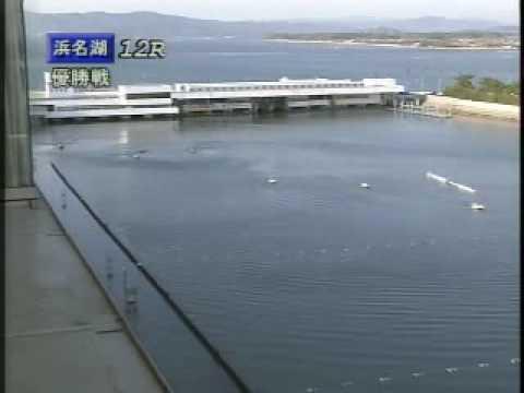 中継 競艇 ライブ 浜名 湖