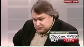 Аркадий Мамонтов люди посмотрят мой фильм и поймут, кто и куда их ведет