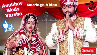 ANUBHAV Weds VARSHA marriage Video Preasent By Anubhav Bulu Polai Jk Pur dist Rayagada