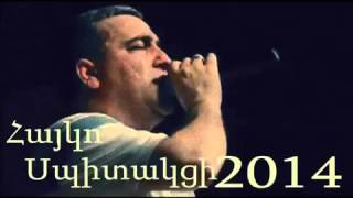 Hayko Spitakci & Nazan Yars   Cheir Karox Chsireir Armenian Best Song, Sad, Slow, Rabiz Music