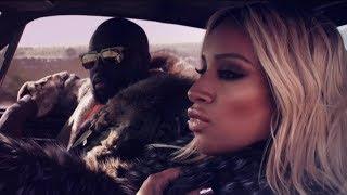 Marwa Loud Feat Maitre Gims - Bella et Bilel 2017 remix