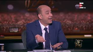 كل يوم - د. أحمد ناجي قمحة: حروب الجيل الرابع تستهدف دائما المعنويات
