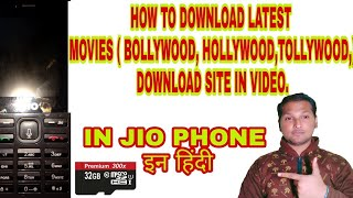 How to Download full movies  hd in Jio phone, Jio phone mein movie download Karen easily in Hindi.