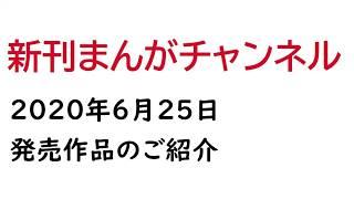 邦画プレゼン女子高生 邦キチ!映子さん(Season4)