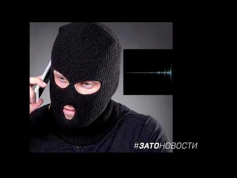 Попытка мошенничества по телефону - банковские карты