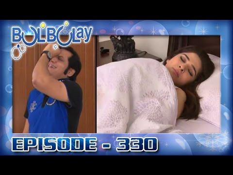 Bulbulay Ep 330 - ARY Digital Drama thumbnail