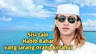Ceramah Habib Bahar terbaru, Di Pon Pes Daarul Ishlah Jak - Sel
