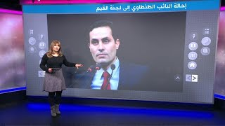 لمطالبته برحيل السيسي في 2022، بلاغ ضد النائب أحمد الطنطاوي
