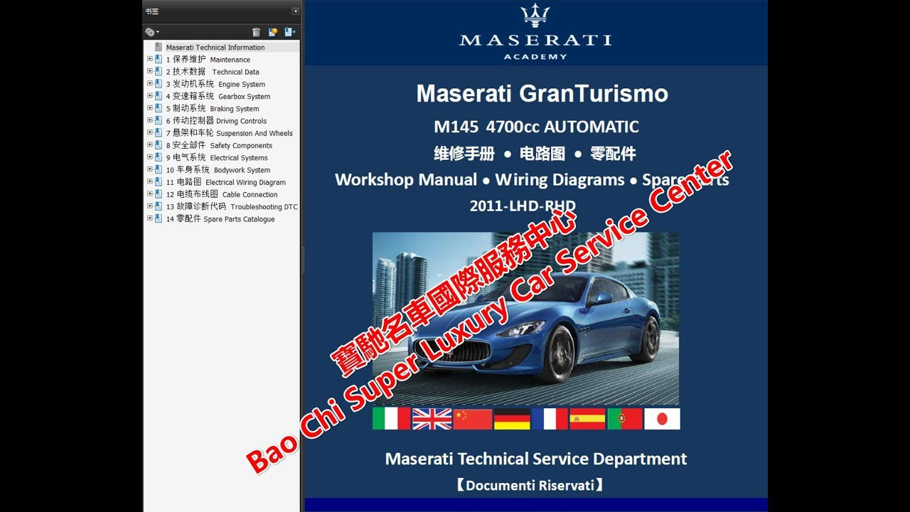 small resolution of maserati granturismo m145 workshop repair manuals wiring diagrams spare parts owners manual