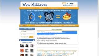 Мониторинг хайп проектов(internet., 2014-03-31T13:36:12.000Z)
