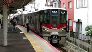 JR安芸長束駅到着メロディー「長束音頭」