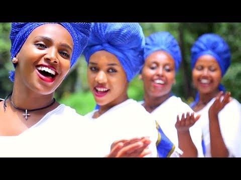 Demissie Teka - Shado Shorko   ሻዶ ሾርኮ - New Ethiopian Music 2018 (Official Video)