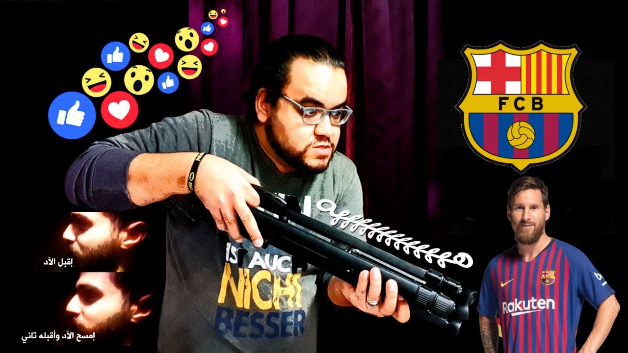 Photo of رأيي في إدارة نادي برشلونة .. سؤال و جواب حلقة انستجرام – الرياضة
