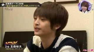2013-3-02日放送 第46回.