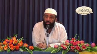 أحكام الوقف في الشريعة الإسلامية - الدرس الثالث