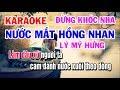 Karaoke Nước Mắt Hồng Nhan | Lý Mỹ Hưng | Có Thể Bạn Sẽ Rưng Rưng Dòng Lệ