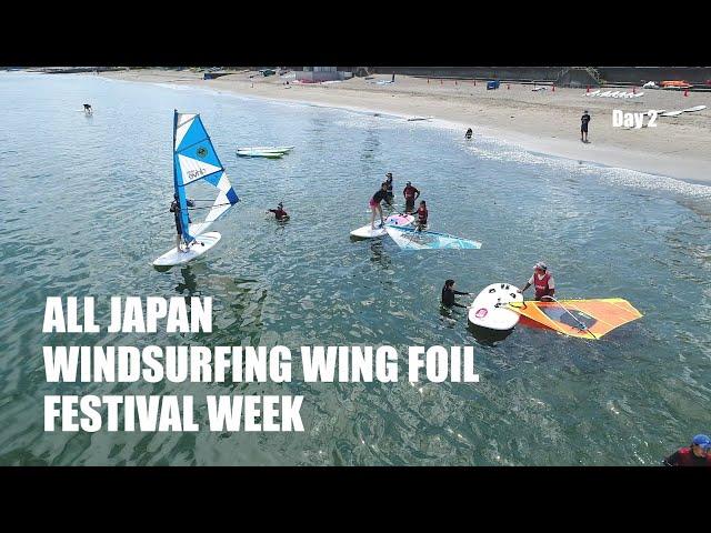 All Japan Windsurfing Wing Foil Festival Week Day 2