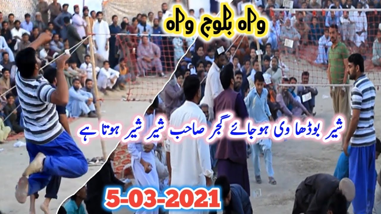 Download Akhtar Khan Baloch Vs Kamala Gujjar - Shooting Volleyball Match 5-03-2021 | Volleyball Match 2021 |