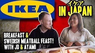 IKEA Japan: Swedish Meatballs and more! | with JD & Ayami