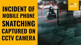 Mobile phone snatched by criminals in Noida