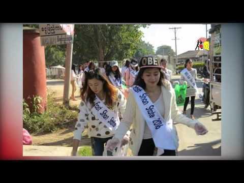Miss Eastern Shan State တေၸတ်းတီႈၵဵင်းတုင်၊ Miss Eastern Shan State will celebrate at Kengtong