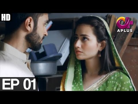Intezaar - Episode 1   APlus ᴴᴰ   Top Pakistani Dramas