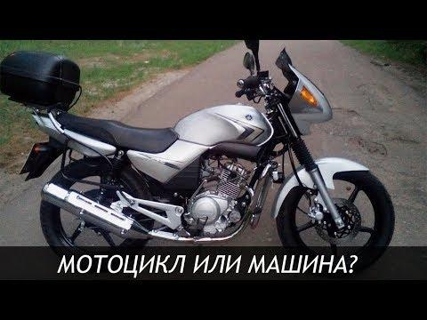 Автомобиль или Мотоцикл? Что лучше? ИМХО - Ruslar.Biz