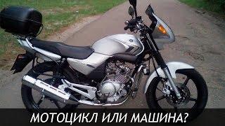 Автомобиль или Мотоцикл? Что лучше? ИМХО