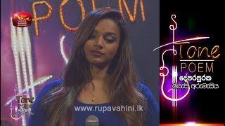 Pem Heena @ Tone Poem with  Kavindya Adikari Thumbnail