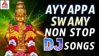 ayyappa-dj-songs-lord-ayyappa-back-to-back-songs-telugu-2019-ayyappa-dj-songs-telugu