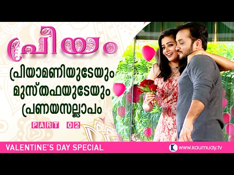 Watch the Love of Priyamani and Musthafa unfold | Part 02 |