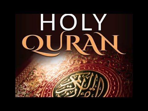 Para 02 -Quran Recitation by Sudais & Shuraim with Urdu translation from YouTube · Duration:  55 minutes 57 seconds