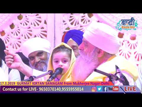 Naam-Simran-Amp-Mool-Manter-By-Sahib-Singh-Ji-2-Year-Old-Grandson-Of-Bhai-Chamanjit-Singh-Ji-Lal