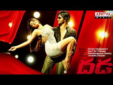 Dhada Movie | Diwali Deepaanni Full Song