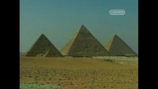 Пирамиды в Египте. Современные чудеса. Док.фильм.