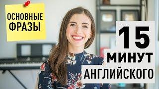 50 ФРАЗ АНГЛІЙСЬКОЮ МОВОЮ ДЛЯ РОБОТИ