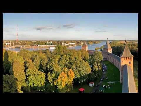 Ancient City:  Veliky Novgorod  ( Великий Новгород )